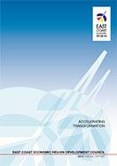 2012-anual-report