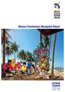 2014-anual-report