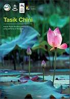 tasik-chini-rizab-biosfera-unesco